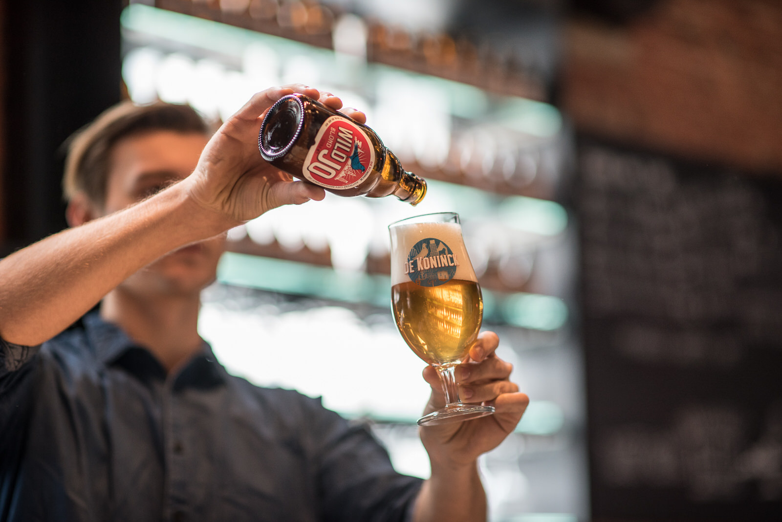 Interactive tour by Antwerp City Brewery De Koninck